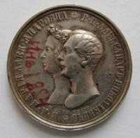 The ruble. Wedding silver ruble in the memory of the wedding of the Heir, Tsesarevich, and Grand Duke Alexander Nikolaevich and Maria Alexandrovna, Princess of Hesse-Darmstadt and the Rhine, April 16, 1841.
